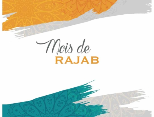 Mois de Rajab
