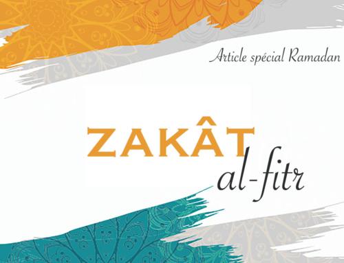 Les modalités pour s'acquitter de la zakât al-fitr