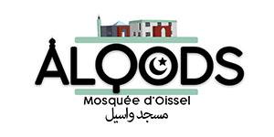 Mosquée d'Oissel Logo